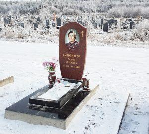 1С-42-КУДРЯВЦЕВА